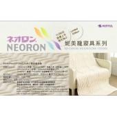BI041 Neoron Bed Pad..