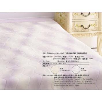 BI010  Neoron Blanket